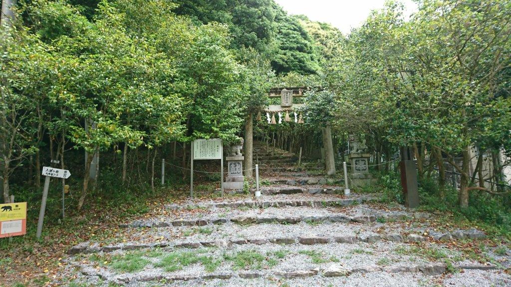 北尾根コース登山口