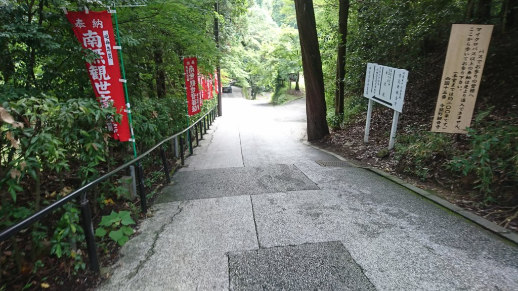 泉涌寺参道