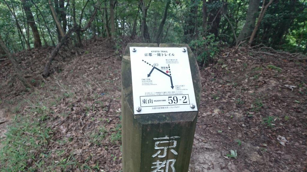 東山59-2