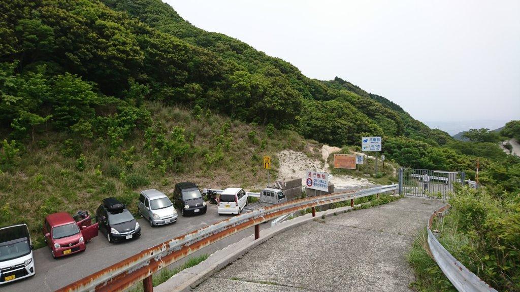 石榑峠駐車場