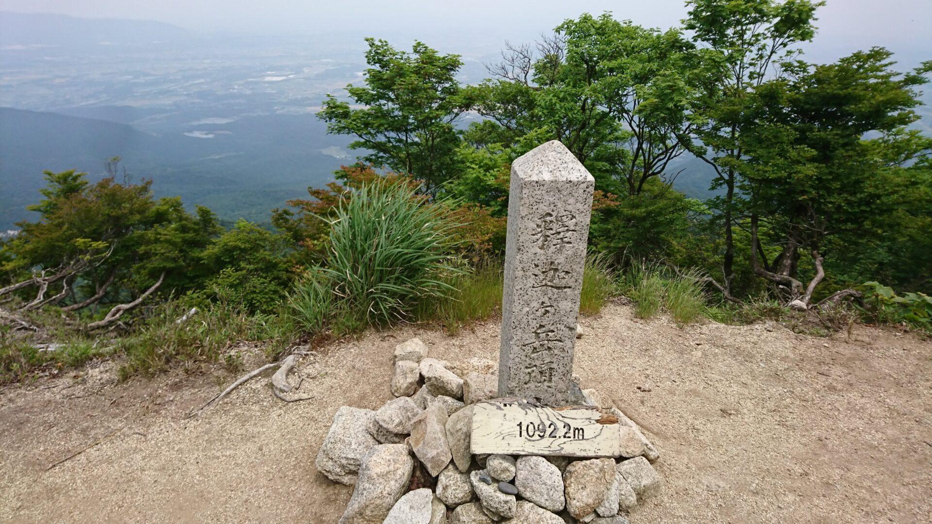 鈴鹿釈迦ヶ岳山頂