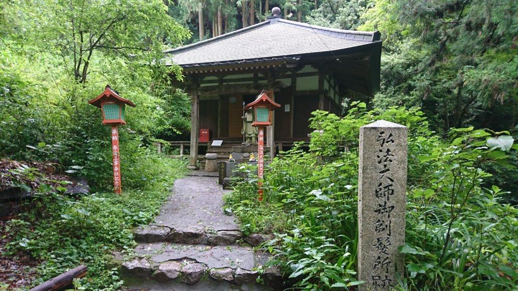 弘法大師ゆかりの建物