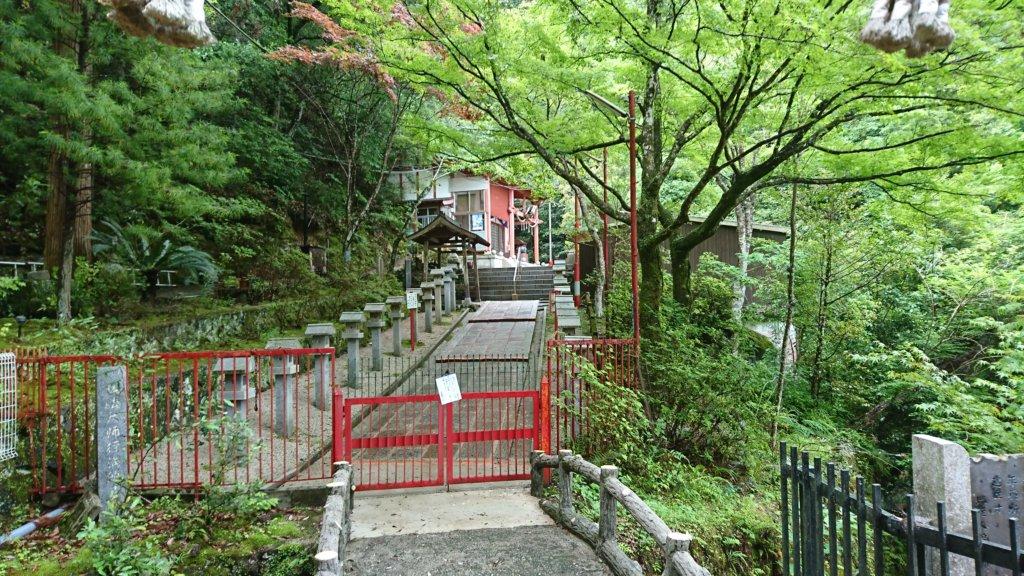 施福寺入り口