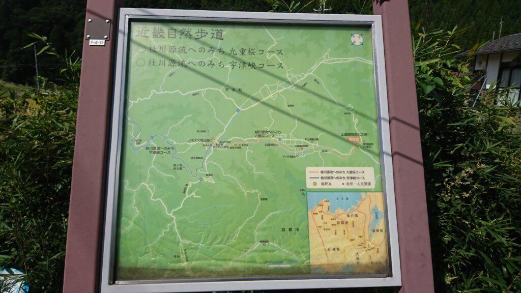 東海自然歩道案内図