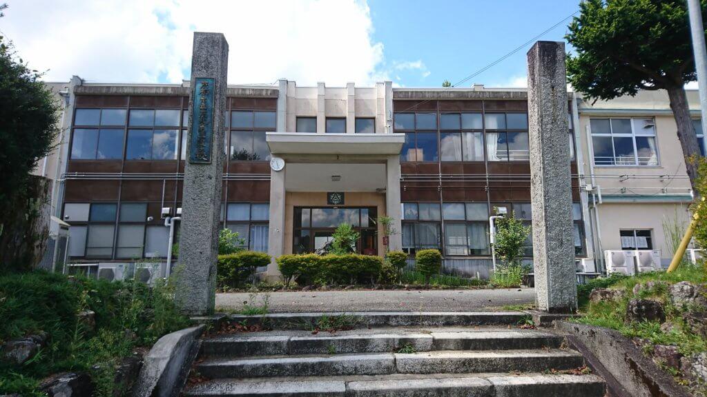 京北第三小学校