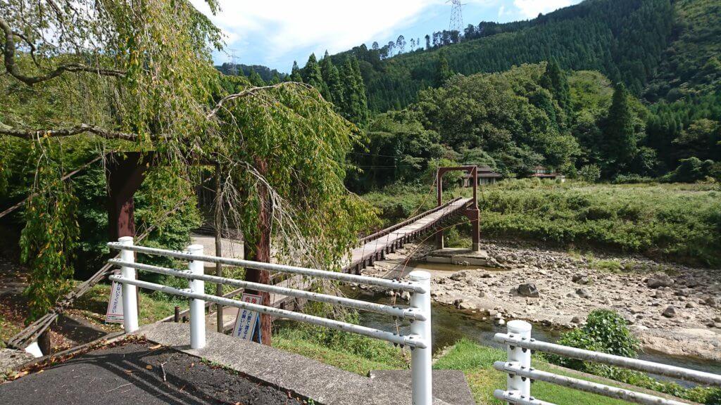 魚ヶ淵の吊橋