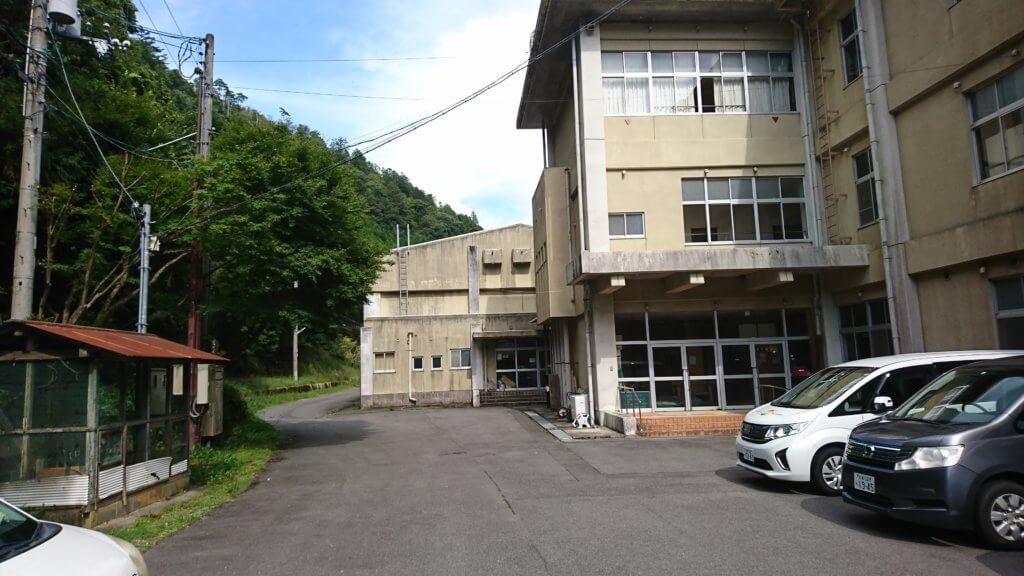 旧細野小学校