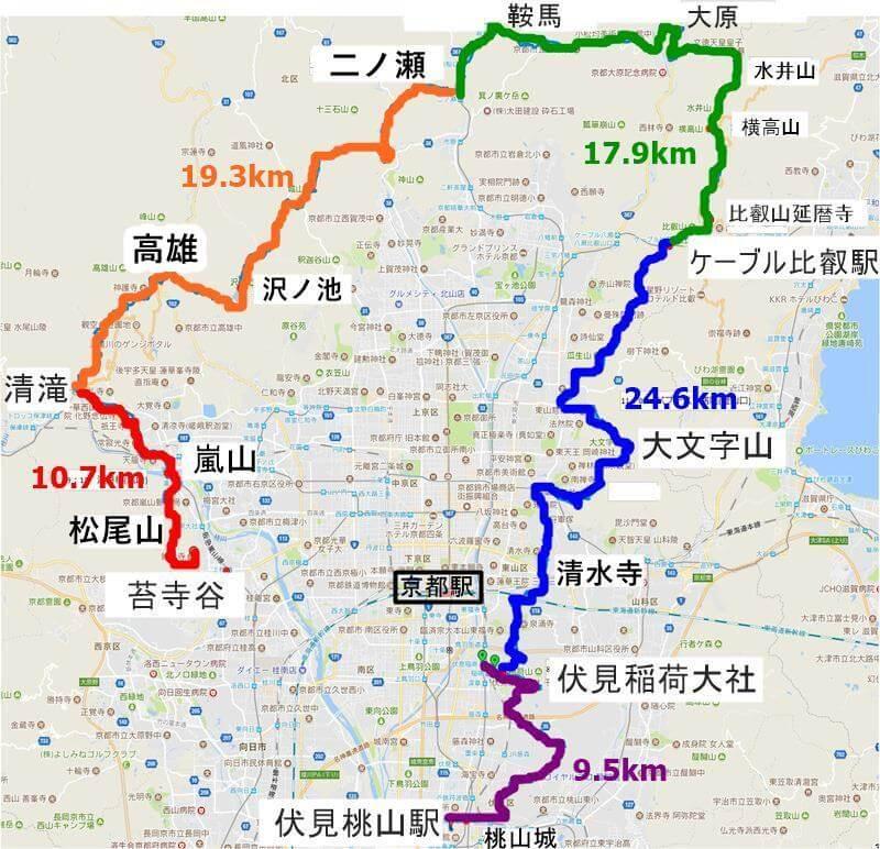 京都一周トレイル地図