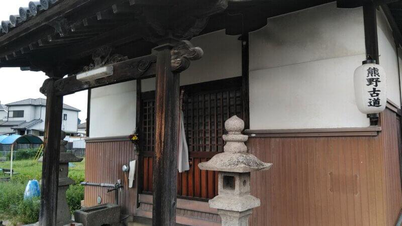 熊野古道の提灯