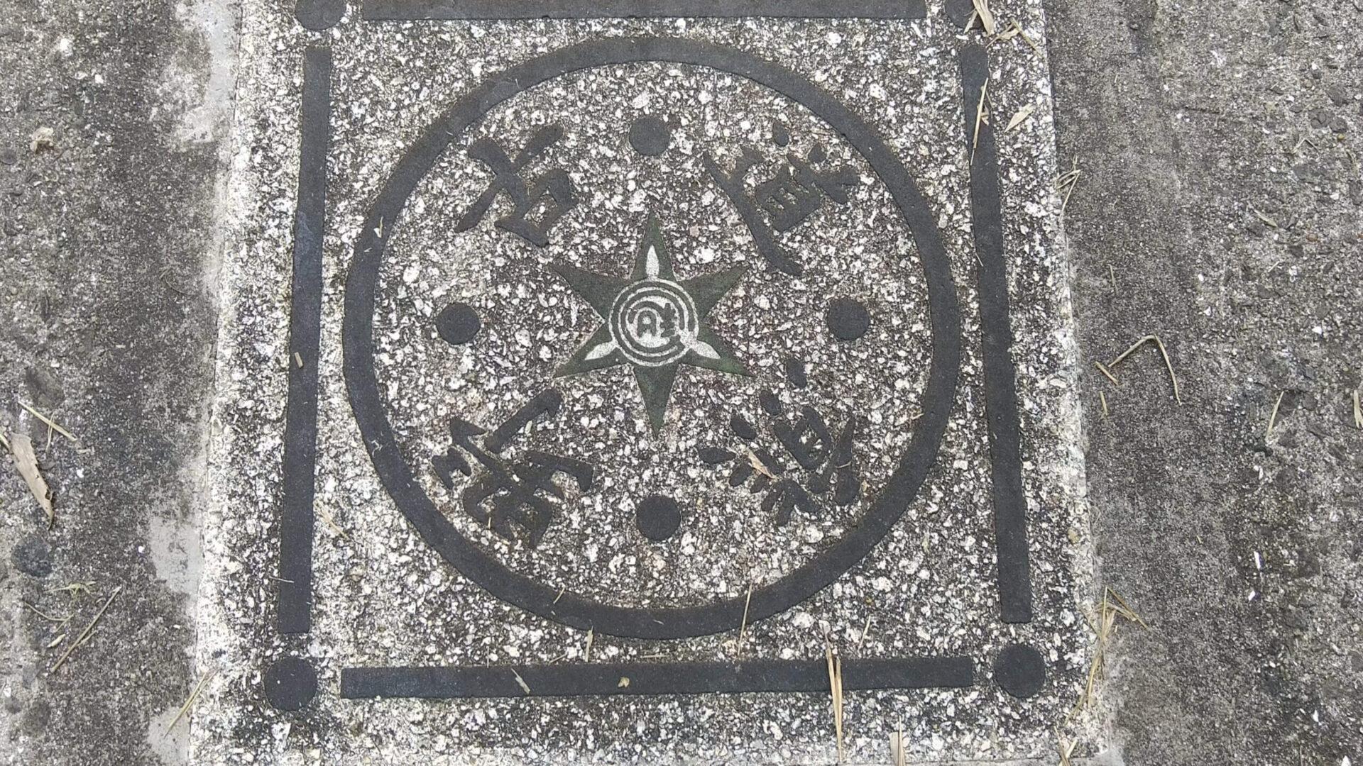 熊野古道紀伊路